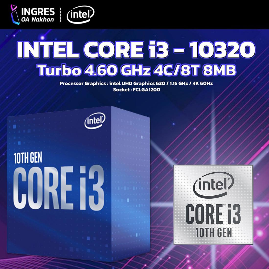 Core i3 10320