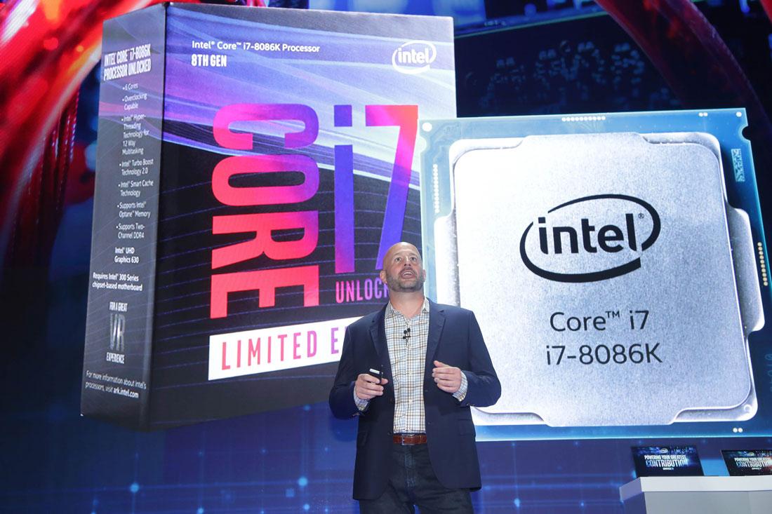 CPU Intel Core i7 8086K